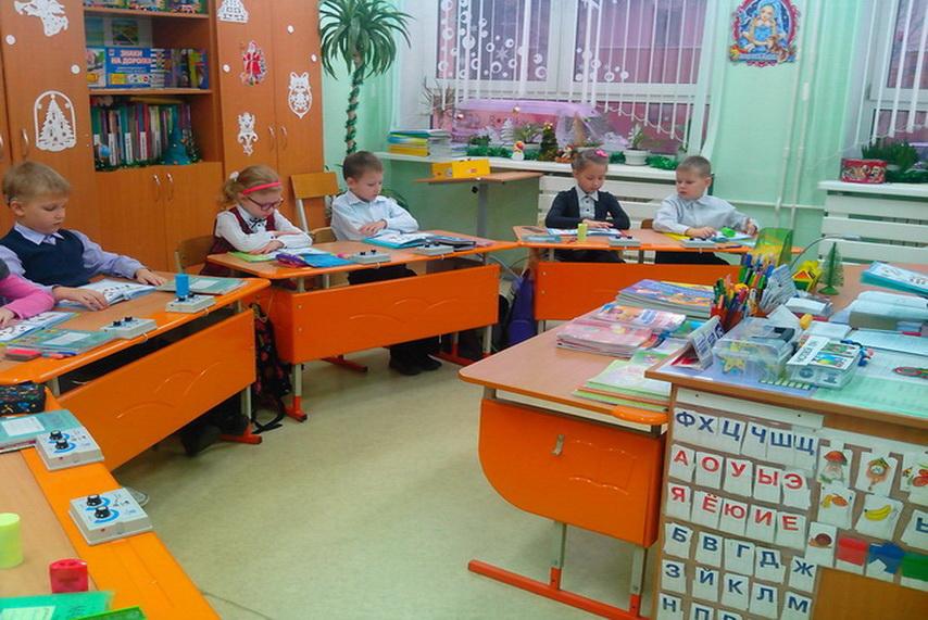 Кабинет начальных классов для детей с нарушением слуха.