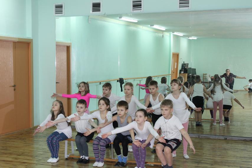 Зал ритмики и танца