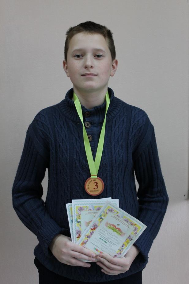 Пашкевич Владислав